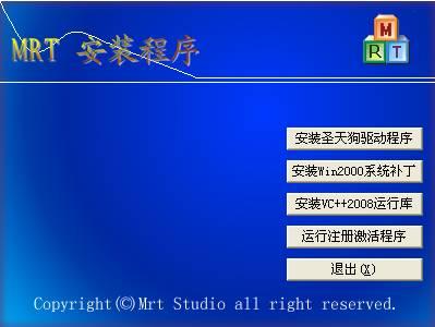 wh硬盘固件维修与数据恢复软件使用说明