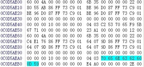 《手工定位NTFS文件系统下的文件》