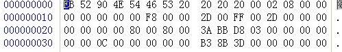 手工定位NTFS文件系统下的文件