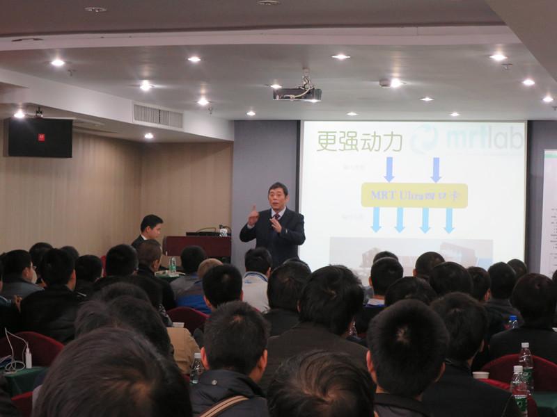 MRT Ultra系列新品发布会及第五届数据恢复培训会圆满结束